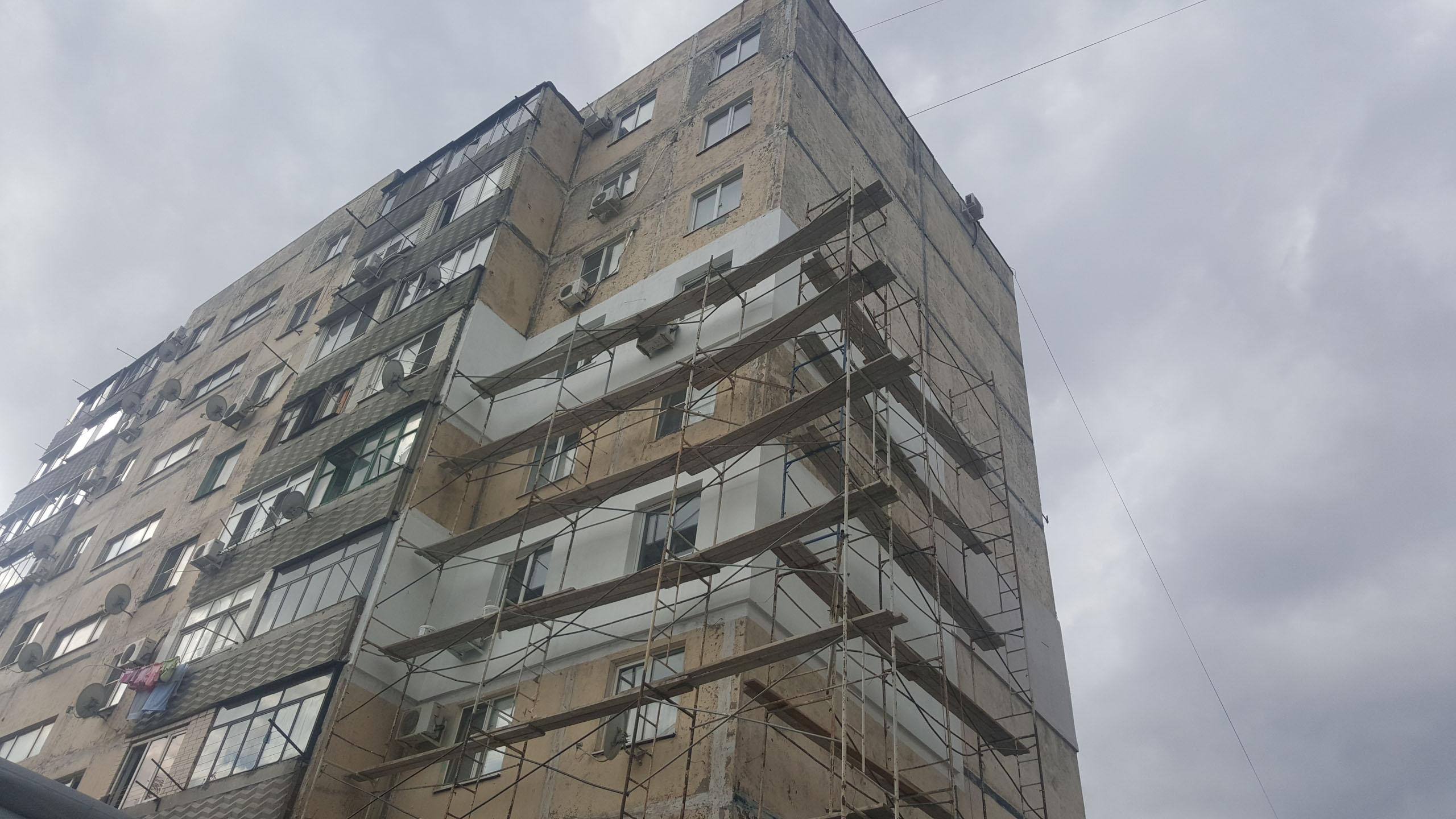 Основание проведения капитального ремонта фасада здания